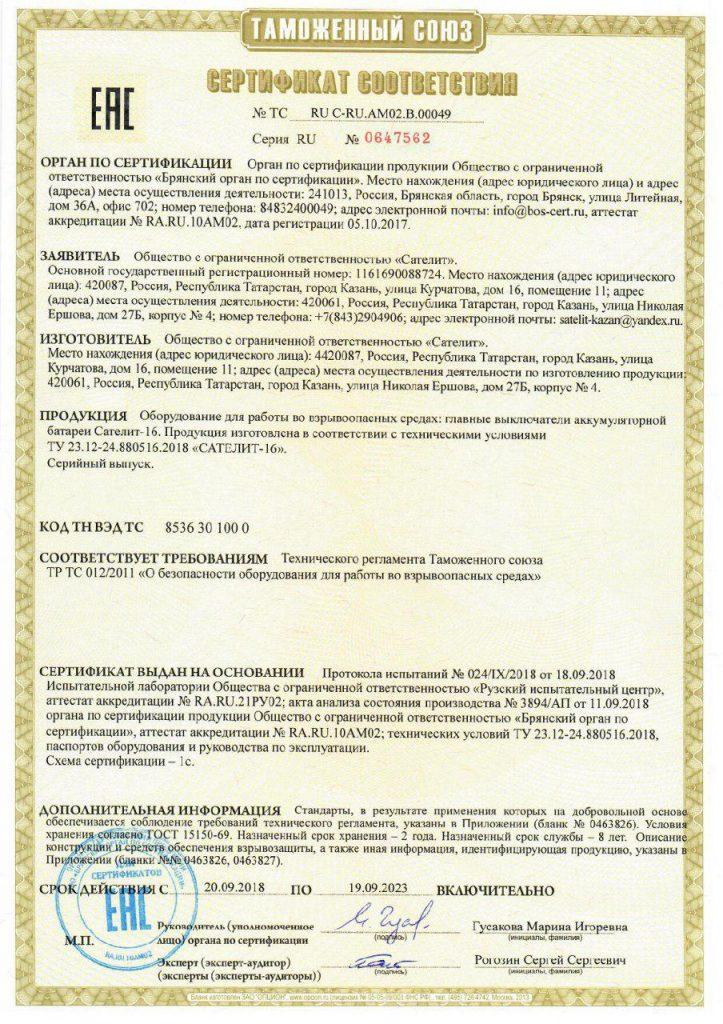Ооо основа дата регистрации образец договора о передачи электронной отчетности