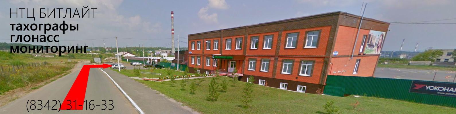 "Тахографы, блоки СКЗИ и ГЛОНАСС мониторинг в Саранск. Мастерская Научно-технического центра ""БИТЛАЙТ""."