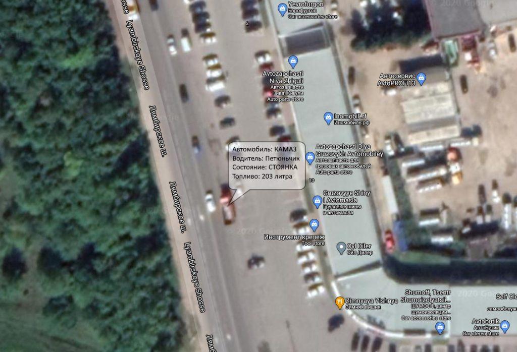 изображение грузовика с космоса в подписанными параметрами, стоянка, топливо, имя водителя