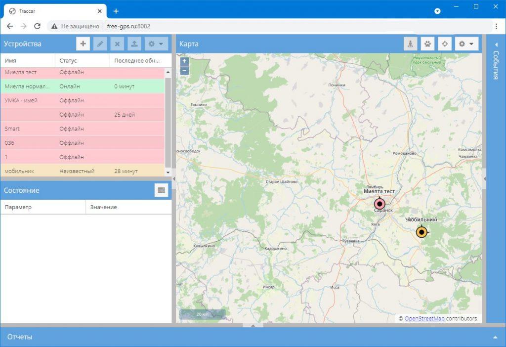 Интерфейс системы бесплатного GPS ГЛОНАСС